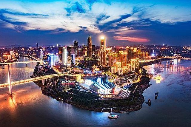 """重庆位居""""中国十大夜经济影响力城市""""榜首"""