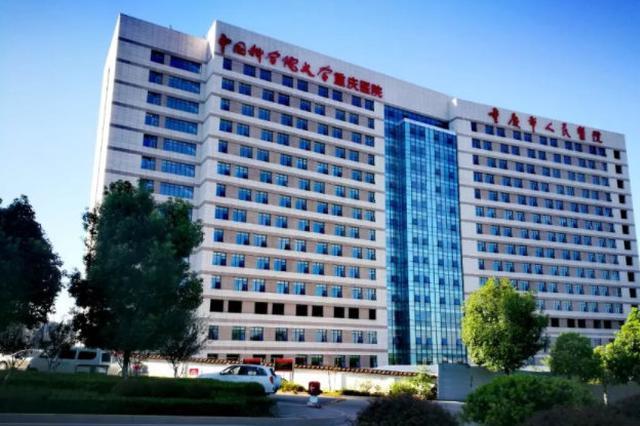 12月29日 重庆市人民医院两江新院开诊