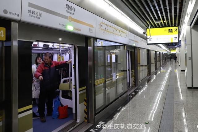 轨道环线南桥寺站开通 两个出口直达重庆市中医院