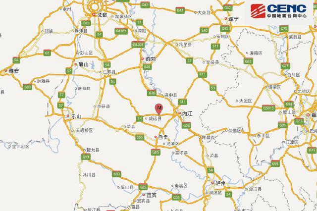 四川内江市资中县发生5.2级地震 震源深度14千米