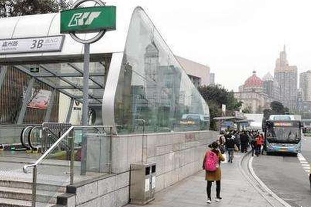 重庆:春节前38个轨道站百米之内可换乘公交