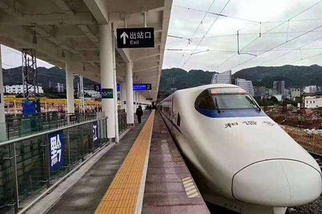 黔常铁路12月26日开通运营 重庆多趟列车改线运行