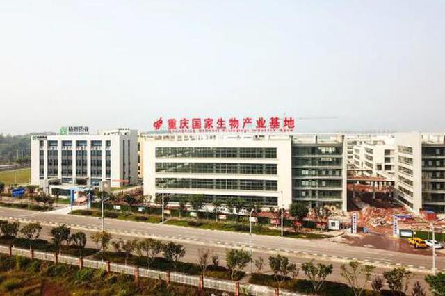 """重庆高新区""""扩容""""方案出炉!这些区域划入直管园、拓展园"""