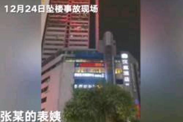重庆被跳楼者砸死的高中生系家中独女 计划出国读书