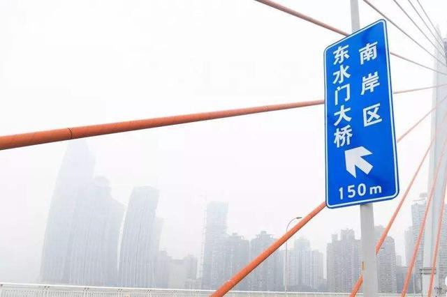 千厮门隧道通车 江北嘴开车到上新街最快仅需5分钟