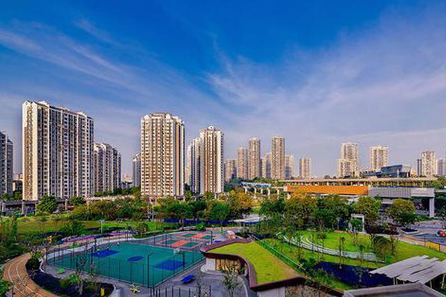 小边角做出大文章 巴南建成20个社区体育文化公园