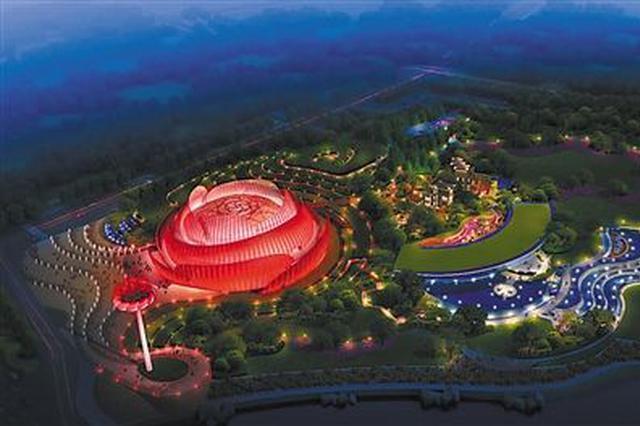 重庆集中签约21个文旅项目 总金额460亿元