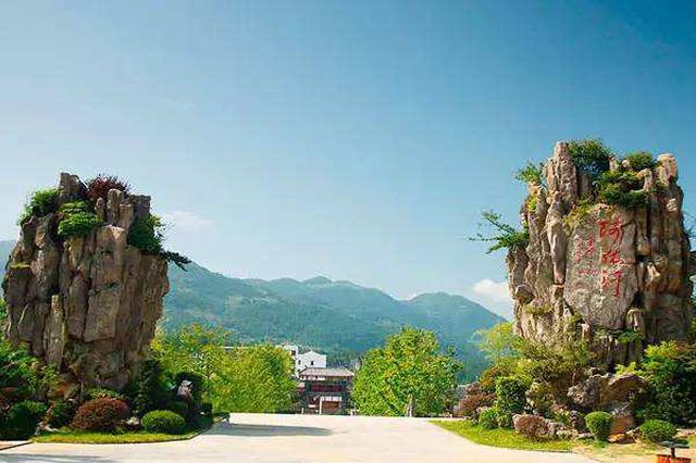 好消息!彭水阿依河景区确定为国家5A级旅游景区