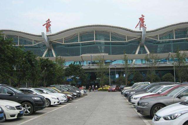 春运期间重庆机场预计迎送旅客590万人次