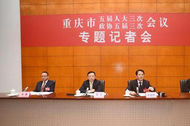 推进长江经济带绿色发展 重庆这样发挥示范作用