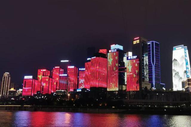 """重庆市政协委员建言 做强山城""""夜经济"""""""