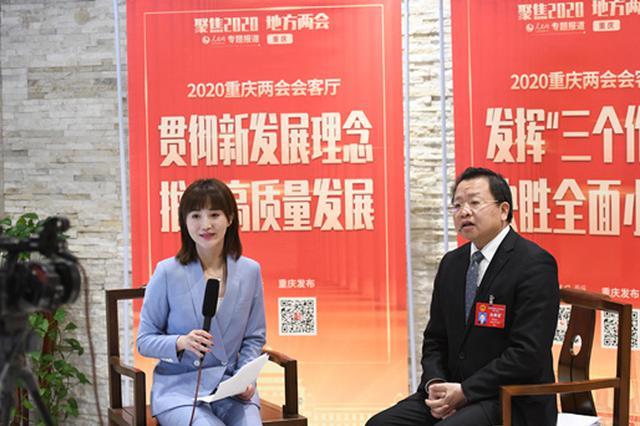 曹清尧:把荣昌建成成渝地区双城经济圈重要支点