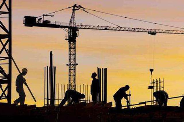 重磅!重庆今年计划安排1100多个市级重大建设项目