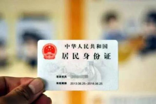 不用取票!重庆这23个汽车站可凭身份证验证乘车