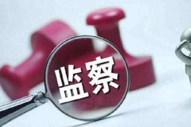 """丰都县原副县长、县公安局原局长周德勇被""""双开"""""""