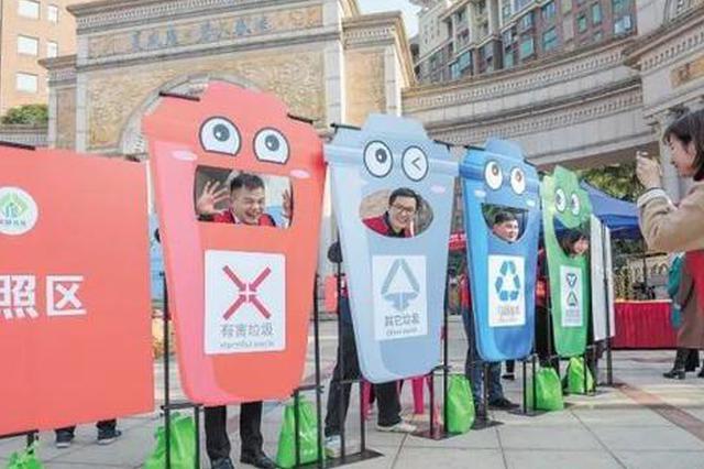 重庆首座厨余垃圾分选站投运 大幅提升处理效果