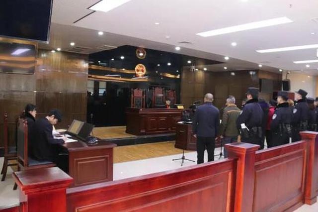 重庆建成智慧法院新生态体系 可足不出户参与诉讼