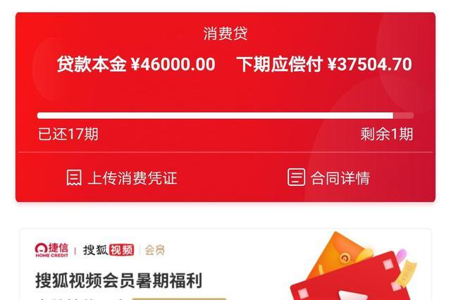 重庆推出10条措施优化金融信贷营商环境