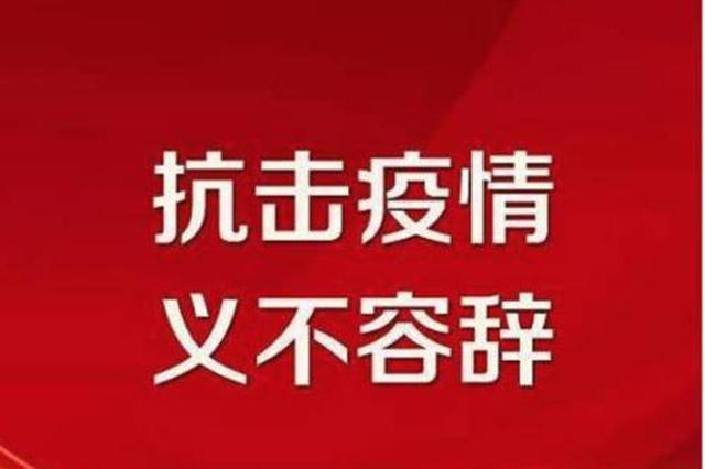 疫情防控期营业 重庆2家茶楼老板被拘参赌人员被罚