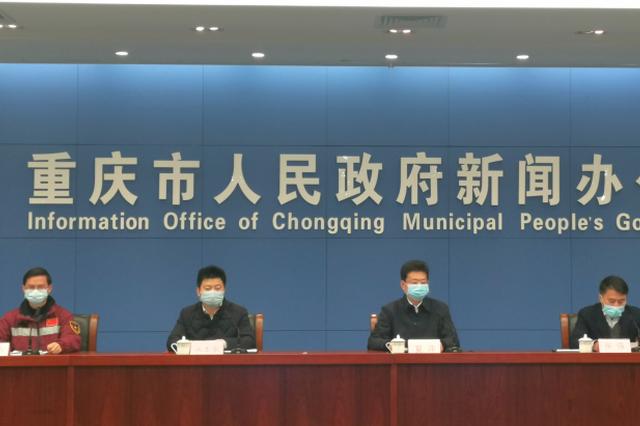 重庆出台二十条政策措施 支持中小企业共渡疫情难关