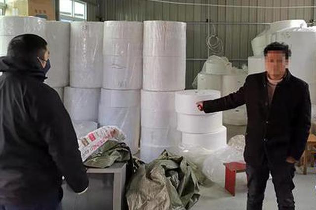 重庆警方侦破特大制售假劣口罩案 查获假口罩21万个