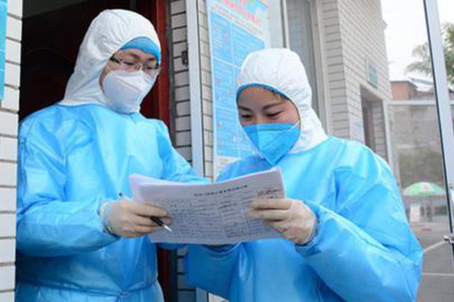 """重庆90后夫妻请战抗""""疫"""":等疫情结束就办婚礼"""