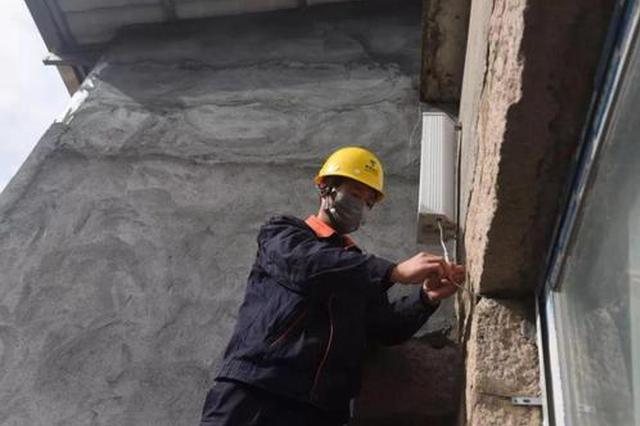 重庆多个乡镇搭建智能音箱 助力疫情防控宣传