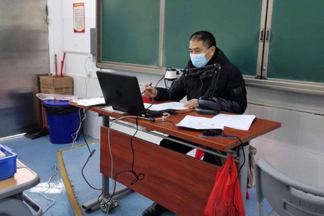 """""""网上教学""""每课时讲授时间 重庆市教委这样要求"""