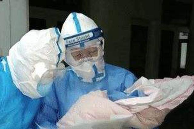 重庆首例新冠肺炎确诊孕妇分娩女婴首次检测为阴性