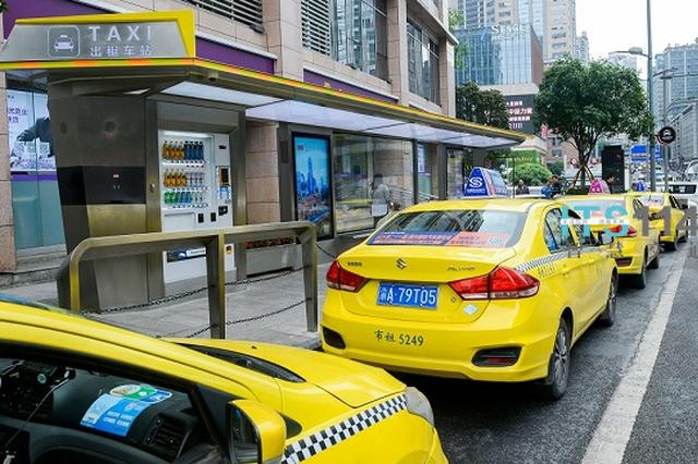 重庆:2月17日起乘坐出租车网约车将实名登记