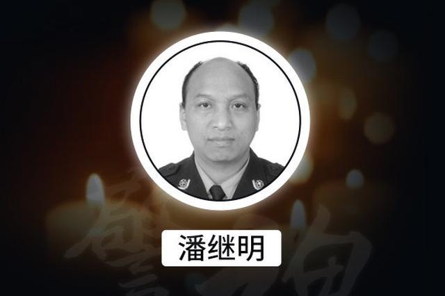 悲痛!重庆沙坪坝区一公安民警牺牲在疫情防控一线