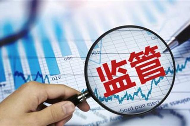 重庆市场监管部门已查处涉疫情违法案件573件