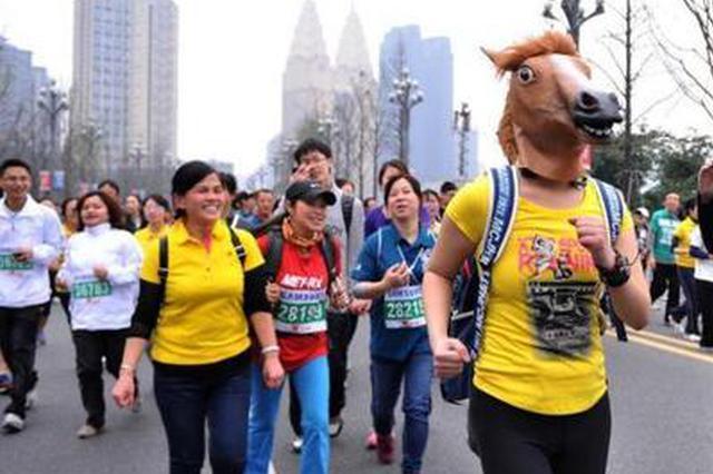 2020年重庆国际马拉松赛延期举办 保留所有参赛资格