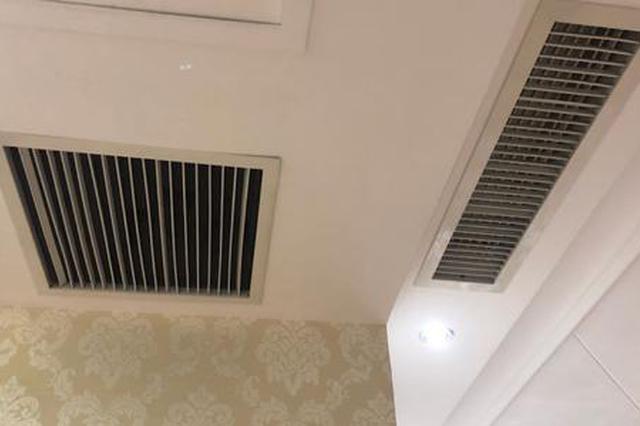 企业复工复产中央空调能开吗?听听专家怎么说
