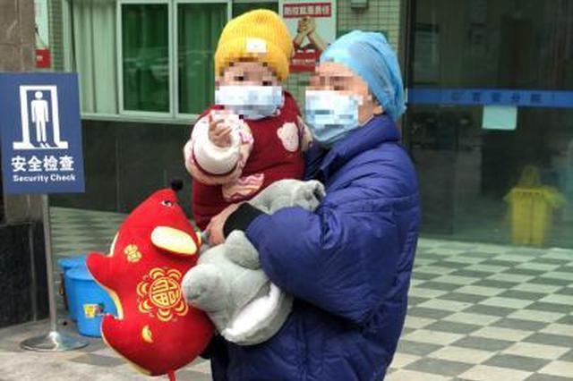 好消息!重庆7个月新冠肺炎确诊女婴与母亲同时出院