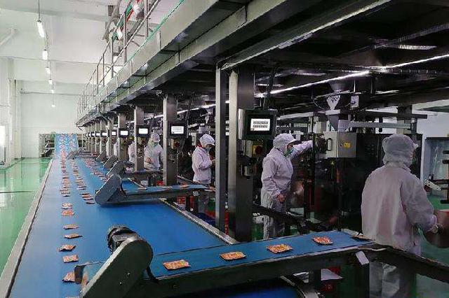 重庆百家重点龙头企业81家实现复产 形成有力支撑