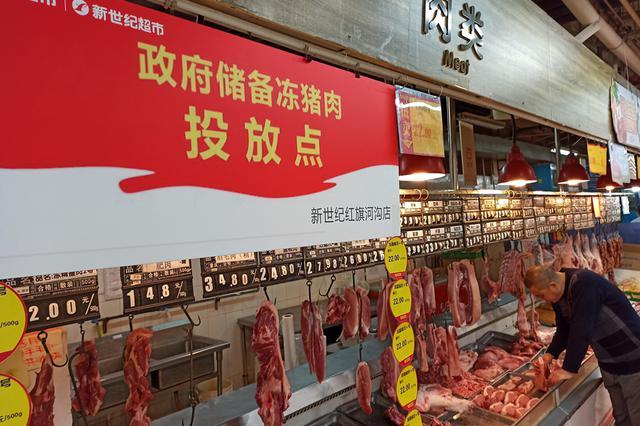 重庆主城加大储备冻猪肉投放 新增16个投放网点