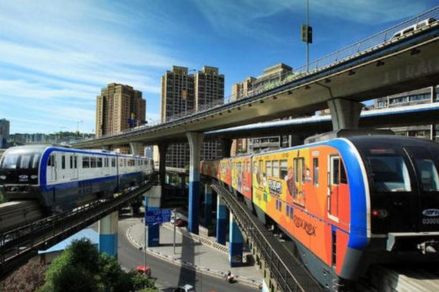 重庆轨道交通5号线一期、4号线二期获批正式复工