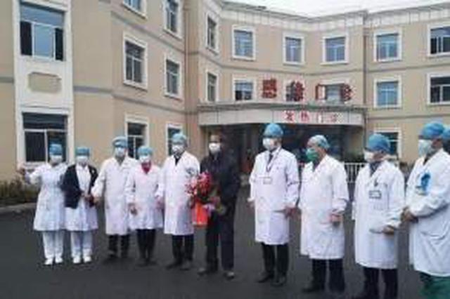 重庆超半数新冠肺炎患者治愈出院