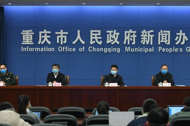 重庆批准上市2个用于新冠肺炎治疗中药医疗机构制剂