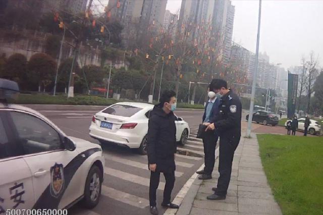 重庆:男子捡万元现金交警方 民警不负重托找到失主