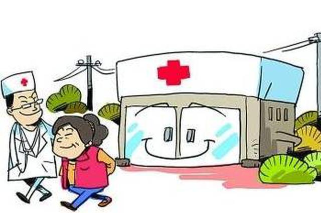 医院日常医疗服务怎么做?低风险区县方可正常执业