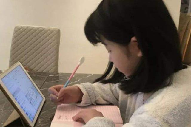 重庆市继续延迟各级各类学校开学时间 具体时间待定
