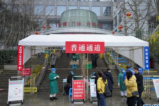 重庆低风险区县开始全面恢复正常生产生活秩序