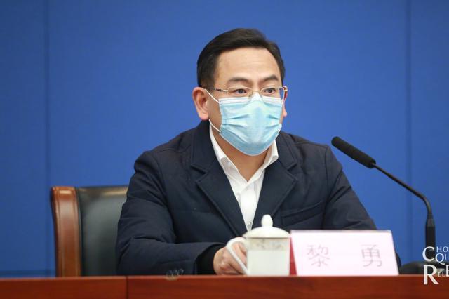 重庆与四川建立务工人员健康证明互认机制
