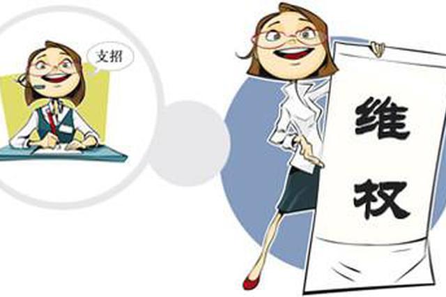 重庆一男子隐匿97万元后提离婚 法院判决归对方所有