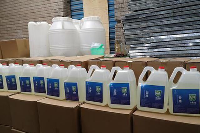 重庆警方查获假冒伪劣消毒液9.4吨 捣毁产销窝点7处