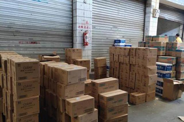 重庆查获假冒品牌日化品1000余箱 涉案金额200余万元