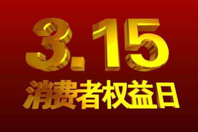 """重庆:店家收钱""""跑路"""" 家居卖场被判承担赔偿责任"""