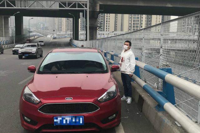 重庆一男子开车途中捡手机 弯腰瞬间撞上了护栏